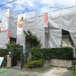 可児市若葉台 Y様邸外部塗装工事
