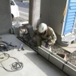 岐阜市 デイサービス新装工事 立上りブロック積工事