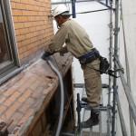 関市 雨漏修繕工事 工事事例