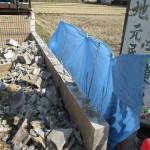 関市 駐車場拡張工事 土間整地・工事完成!