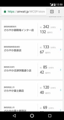 Screenshot_20180815-125101