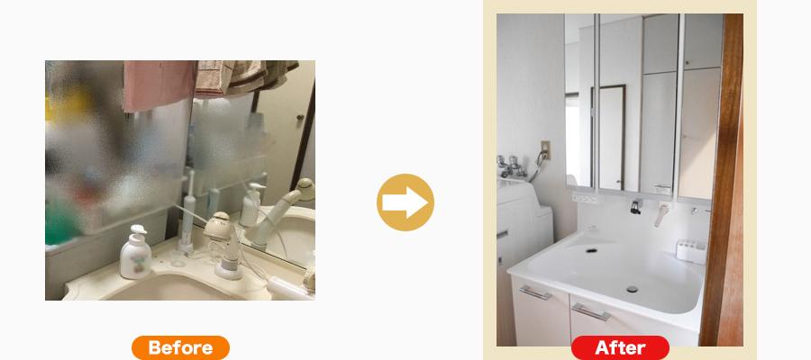 関市某所 洗面リフォーム事例はこちら