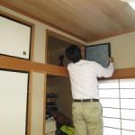関市 フスマ貼り替え工事