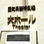 木村カエラさんのライブに行ってきました。